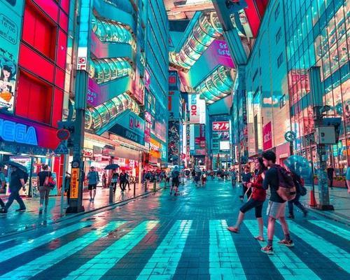 Tokió, Japán szállással, repjeggyel Budapestről