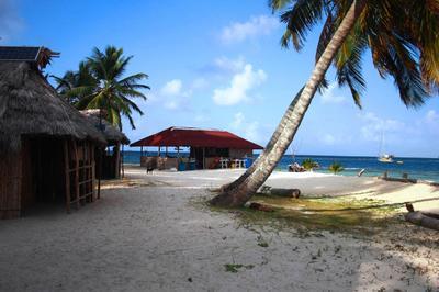 """Panama Erleben: Rundreise """"Stadt, Land, Strand"""" & San Blas Inseln"""