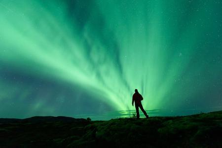 Excursión a las Luces del Norte desde Reikiavik