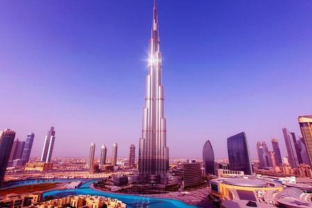 Burj Khalifa: en la cima (Nivel 124 y 125)