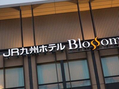 JR Kyushu Hotel Blossom Shinjuku,