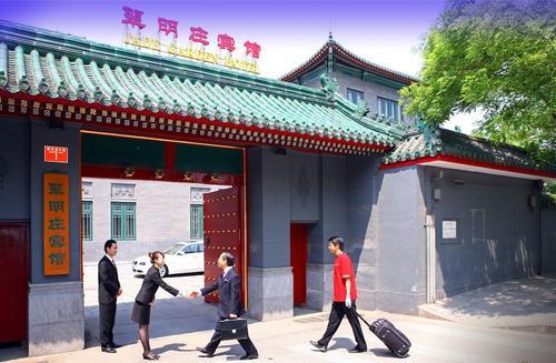 Jade Garden Hotel Beijing Forbidden City, Featured Image